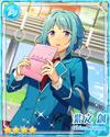 (Merry Spring) Hajime Shino
