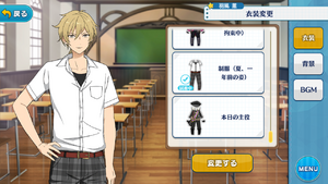 Kaoru Hakaze Student Uniform (Summer Last Year's Appearance) Outfit