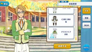 Makoto Yuuki Class Live Outfit