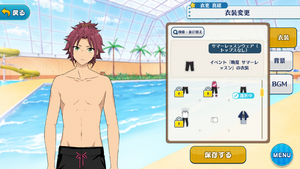 Mao Isara Summer Lesson Wear (Without Top) Outfit
