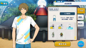 Midori Takamine Tanabata Practice Outfit
