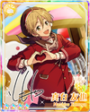 (Hot Chocolat) Tomoya Mashiro Rainbow Road Bloomed