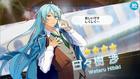(Magician) Wataru Hibiki Scout CG