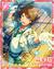 (Midsummer Determination) Midori Takamine