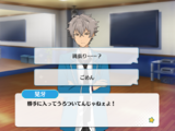 2-B Lesson/Koga Oogami Normal Event