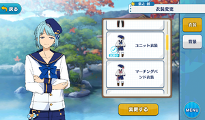 Hajime Shino Rabbits Uniform