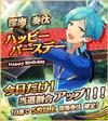 Kanata Shinkai Birthday 2017 Scout
