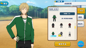 Kaoru Hakaze PE Uniform (Winter) Outfit