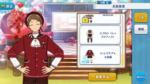Mitsuru Tenma Chocolat Fes Outfit
