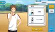 Mitsuru Tenma PE Uniform Outfit