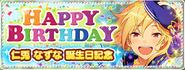 Nazuna Nito Birthday Banner
