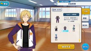 Nazuna Nito Halloween Practice Outfit