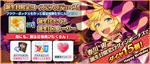 Sora Harukawa Birthday 2019 Twitter Banner