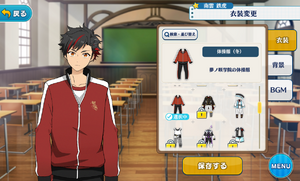 Tetora Nagumo PE Uniform (Winter) Outfit