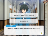 Valkyrie Lesson/Mika Kagehira Special Event