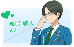 White Day 2017 Envelope Keito