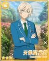(Expectations) Eichi Tenshouin