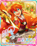 (New Year of Hope) Subaru Akehoshi Rainbow Road Bloomed