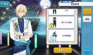 Eichi Tenshouin Tanabata Outfit