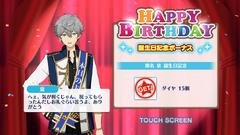 Izumi Sena Birthday 2019