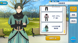 Keito Hasumi Mean Stepsister Outfit