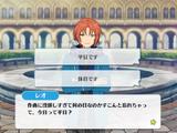 Knights Lesson/Leo Tsukinaga Normal Event