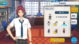 Mao Isara Student Uniform (Summer) Outfit