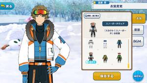 Midori Takamine Snowboarder Outfit