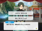 Play Your Part! Cinderella's Grand Stage/Keito Hasumi Special Event