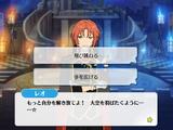 Rebellion! The King's Horseback Ride/Leo Tsukinaga Special Event