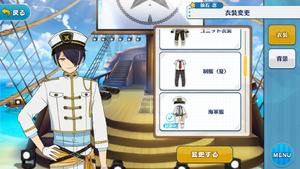 Shinobu Sengoku Navy Outfit