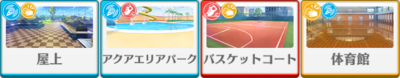 Shot☆Splash Pool! Hokuto Hidaka locations