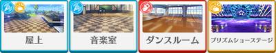 Stars★Glitter of the Prism Leo Tsukinaga locations
