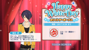 White Day Shinobu 2017