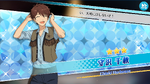 (Bullet of Justice) Chiaki Morisawa Scout CG