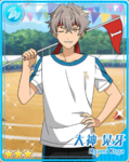 (Confident Relay) Koga Oogami Bloomed