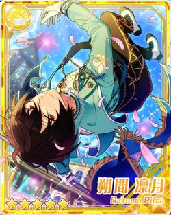 (Drifting Sky Flower) Ritsu Sakuma Bloomed