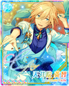 (Emperor's Unhealthy Appetite) Eichi Tenshouin Rainbow Road Bloomed