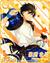 (Youth Capriccio) Hokuto Hidaka