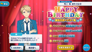 Arashi Narukami Birthday Campaign