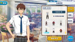 Chiaki Morisawa 2nd Year Appearance (Summer) Outfit