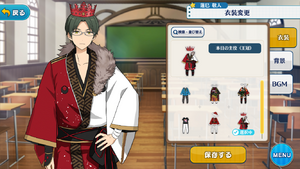 Keito Hasumi Today's Protagonist (Crown) Outfit