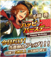 Madara Mikejima Birthday 2017 Scout
