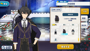 Ritsu Sakuma Devil Outfit