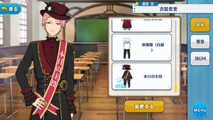 Shu Itsuki Today's Protagonist (Sash) Outfit