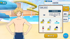 Sora Harukawa School Swimsuit Outfit