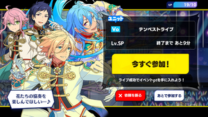 Spring Thunder✳︎Tempest of Glorious Song Unit