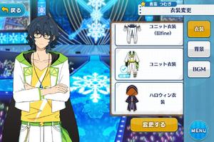 Tsumugi Aoba Switch Uniform Outfit