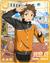 (Books and Discovery) Mitsuru Tenma