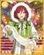 (Gimmick of a Rabbit) Natsume Sakasaki